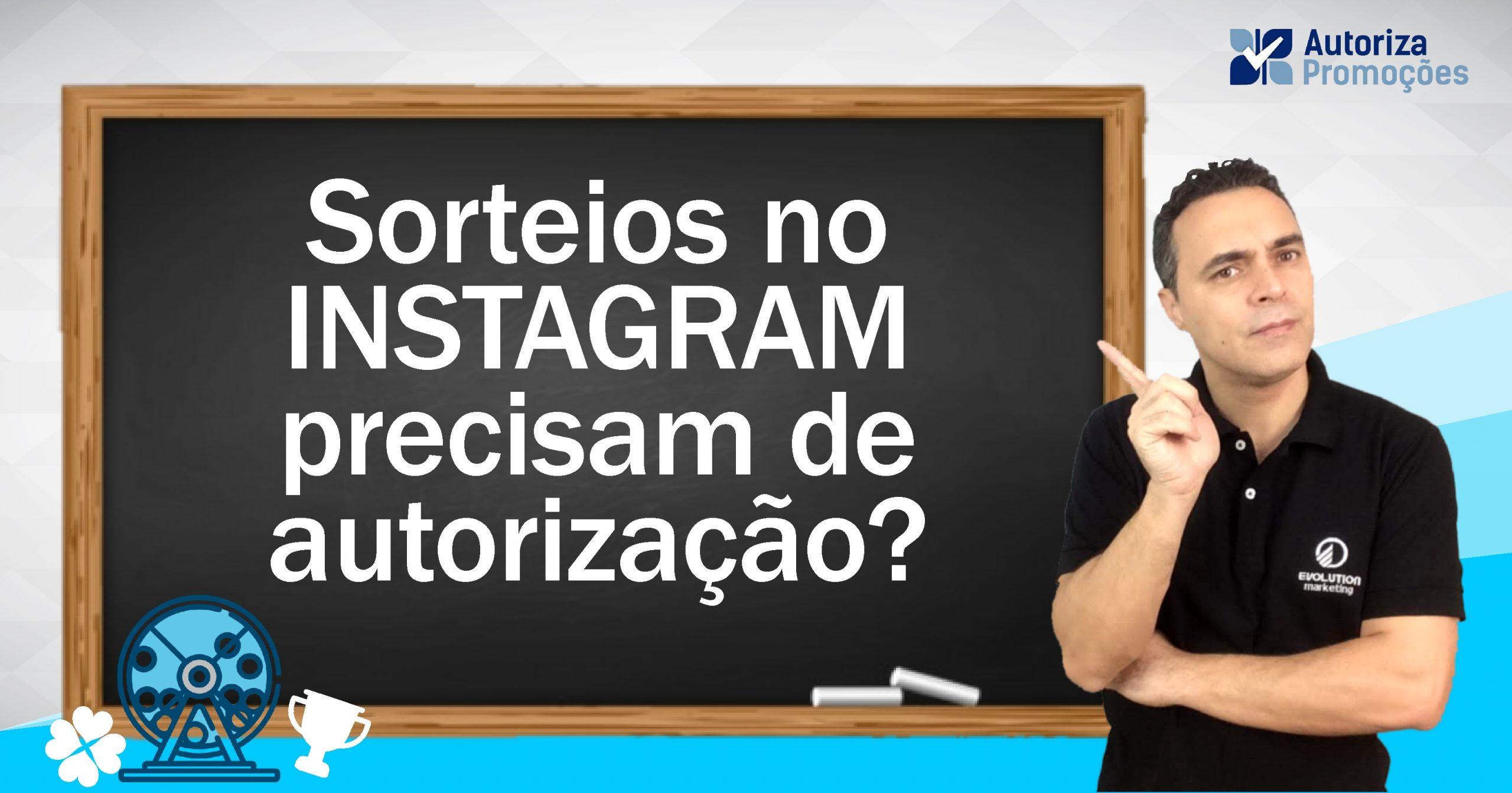 Sorteios no Instagram precisam de autorização? 1